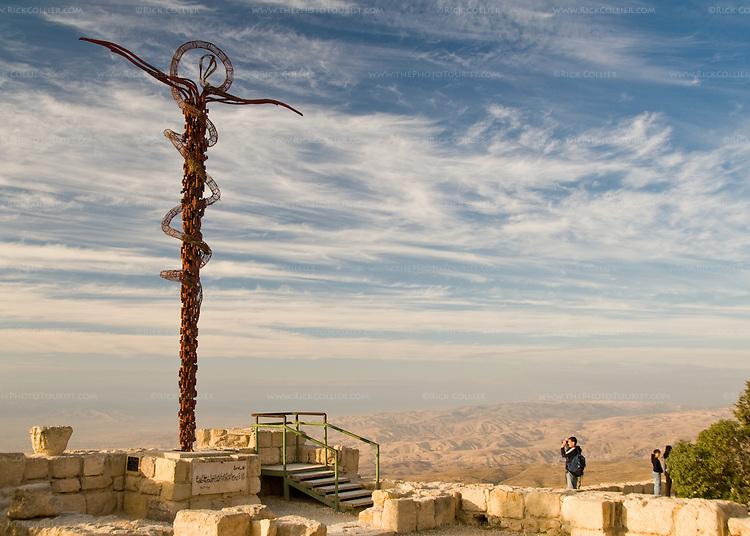 11:30 - 12:30 Mount Nebo