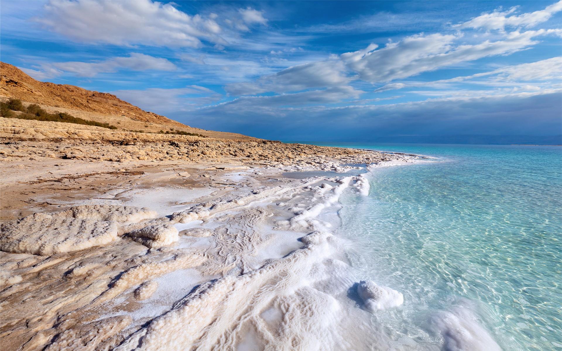 12:30 - 16:30 Dead Sea