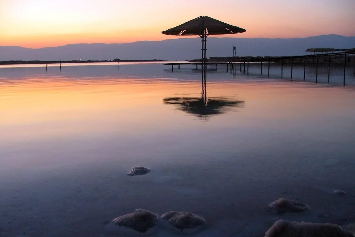14:30 - 17:30 Dead Sea