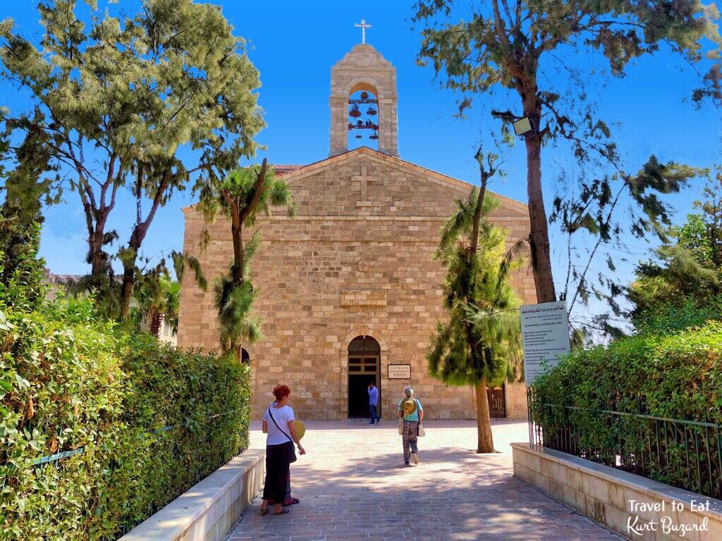 10:00 - 10:30 Madaba - Saint George church