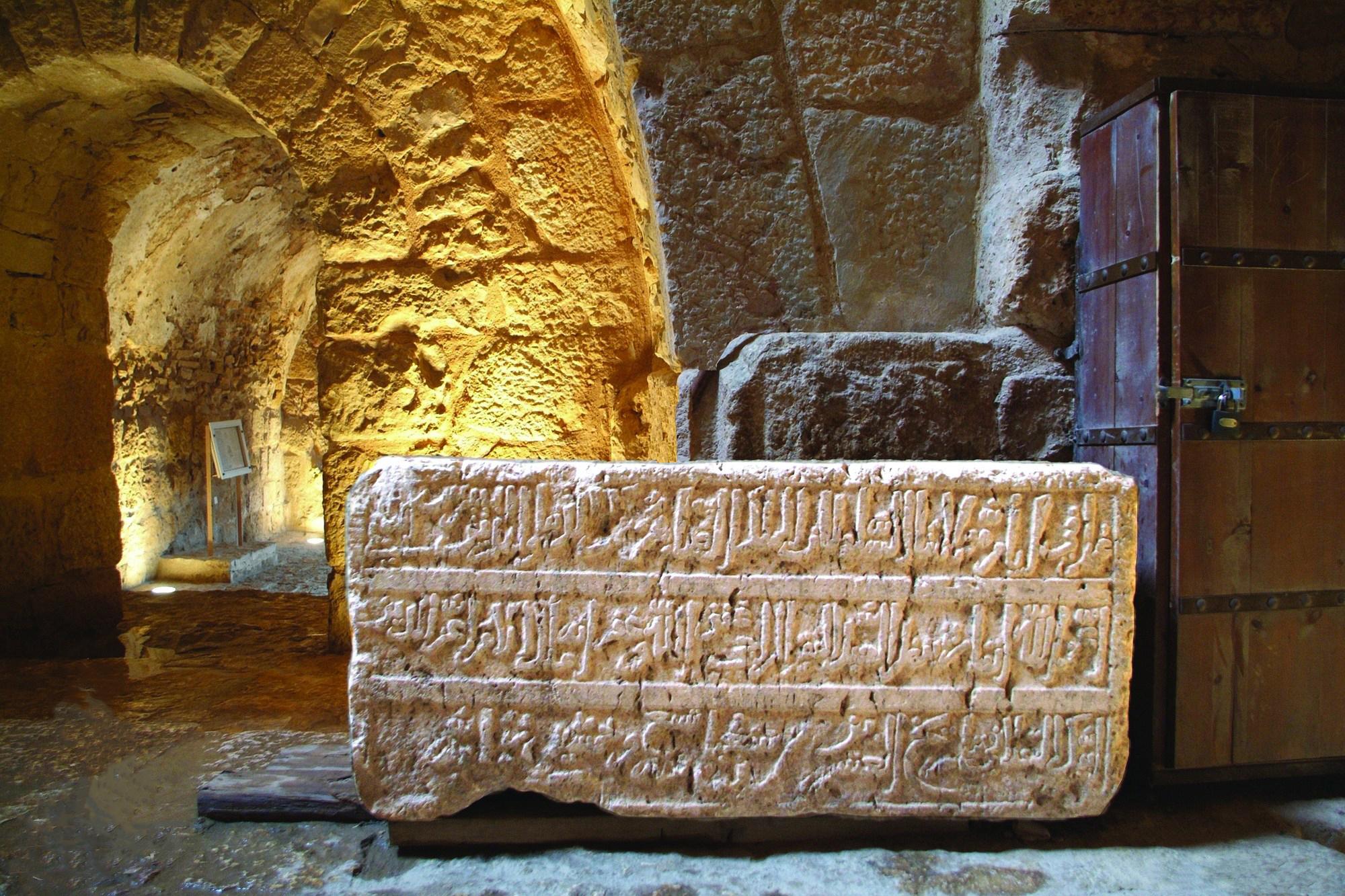 13:00 - 14:30 Ajloun Castle
