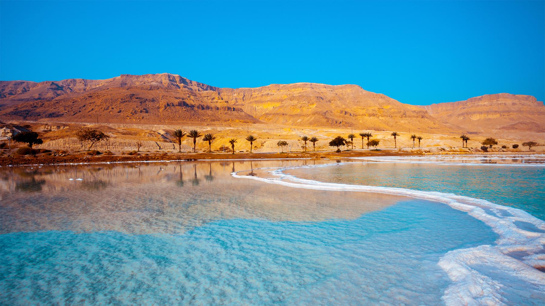 13:00 - 15:00 Dead Sea