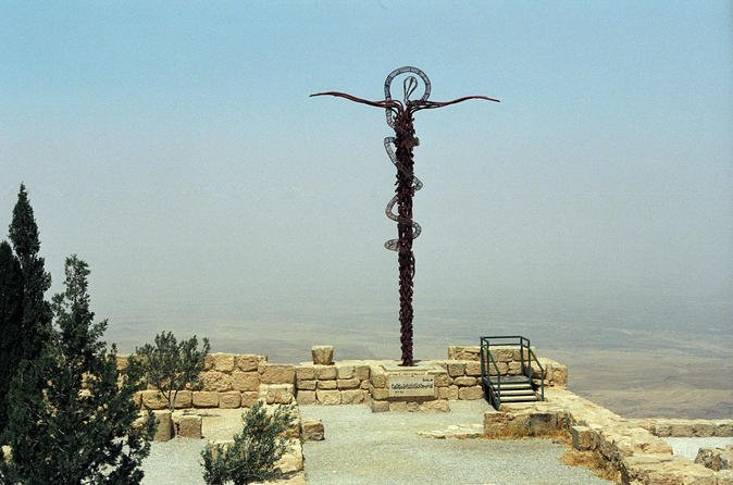10:00 - 10:30 Mount Nebo